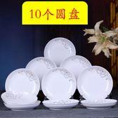 家用圓形骨瓷牛排盤LVV2761【KIKIKOKO】