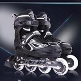 旱冰鞋溜冰鞋兒童全套裝輪滑鞋旱冰鞋直排輪男孩男童初學者成人