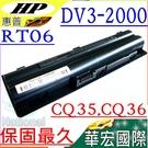 HP電池(保固最久)-惠普 RT06,D...