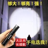 手電筒強光可充電超亮多功能迷你