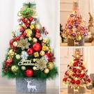 聖誕樹 60cm松針圣誕樹套餐加密豪華桌面擺件迷你小盆景圣誕樹裝飾品套裝