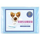 尿墊100片除臭尿不濕寵物尿片尿墊狗尿布吸水墊訓導