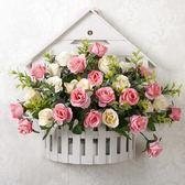 壁掛假花仿真花掛墻壁裝飾花籃花束套裝客廳臥室擺設掛壁家居絹花 森活雜貨