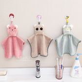 可愛動物珊瑚絨擦手巾 毛巾 強吸水 抹布