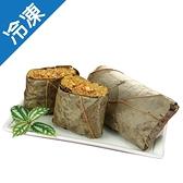 黛絲蒂薑黃珍珠雞粽3粒/包(215g/粒)【愛買冷凍】