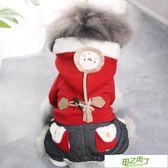 狗狗衣服冬裝秋裝四腳衣泰迪衣服小型犬幼犬比熊博美棉衣寵物服裝 新年鉅惠
