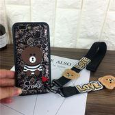 【SZ62】華為 mate9pro手機殼 刺繡蕾絲小熊 huawei mate9手機殼 p10plus手機殼mate 10 pro 手機殼