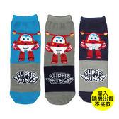 SW81安全止滑童襪16-18cm 【康是美】