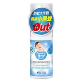 【奇買親子購物網】雪芙蘭親貝比 嬰幼兒溫和精油防蚊液60ml