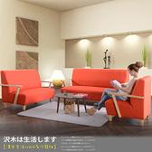 沙發【UHO】WF 澤木生活1+2+3布沙發/四色可選/亞麻布~免運費