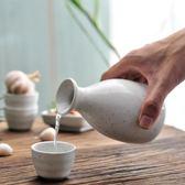 陶瓷日式酒具日本酒杯酒壺套裝黃酒分酒器 燒酒白酒杯烈酒清酒具