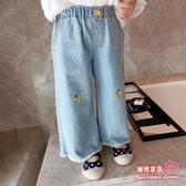 女童寬管褲 2020新款春裝中小童童裝牛仔褲春秋外穿兒童褲子潮【快速出貨】