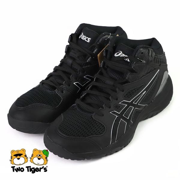 ASICS DUNKSHIT MB 9 鞋帶款 籃球鞋 中大童 黑金 NO.R6452