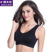 八八折促銷-運動型內衣女士防震跑步背心式透氣無鋼圈文胸無痕聚攏大尺碼睡眠胸罩