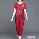 媽媽套裝 夏季奶奶短袖套裝時尚中老年媽媽女50 60歲老人老太太寬鬆兩件套 韓菲兒