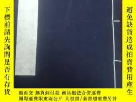 二手書博民逛書店審視瑤函罕見卷五Y224943 傅仁宇