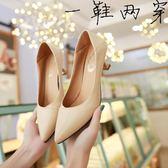 小清新高跟鞋少女細跟公主貓跟百搭5cm網紅抖音小跟 露露日記