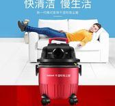 吸塵器家用強力地毯掌上型乾濕吹工業大功率超靜音型機小型