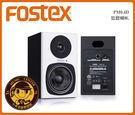 【小麥老師樂器館】FOSTEX PM0.4D 主動式 監聽喇叭 白色 喇叭 音響 音箱