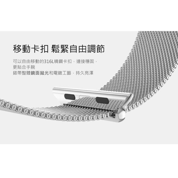 Fitbit Charge 2 米蘭尼斯 錶帶 精鋼編織 可調節吸附式開扣 涼爽舒適透氣 Charger手環 金屬