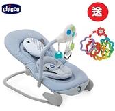 Chicco Balloon安撫搖椅探險版-小魚兒 2999元+送Chicco寶貝學習顏色形狀手搖鈴