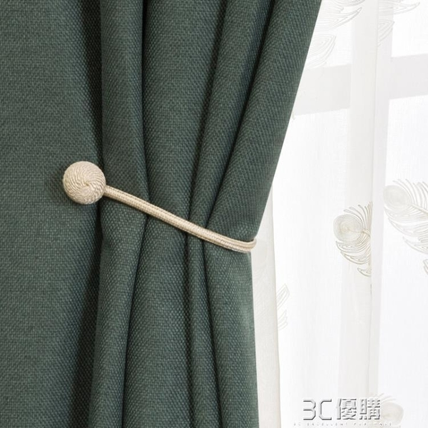 窗簾綁帶 簡約現代窗簾綁帶客廳百搭磁鐵窗簾扣掛鉤免打孔創意窗簾繩子綁帶 3C優購