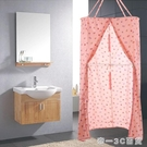 冬天洗澡保暖浴罩套裝加厚保溫洗澡帳成人長方形加大浴室防水浴簾【帝一3C旗艦】YTL