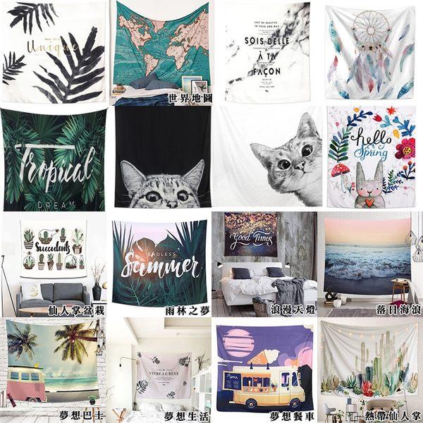 【H01016】北歐度假風臥室裝飾布 拍照背景 ins北歐綠色植物葉挂布 掛毯 背景布