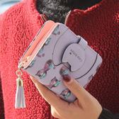 短夾 卡通 小貓咪 流蘇 拉鍊 搭釦 錢包 卡包 短夾【PN4153】 ENTER  07/19