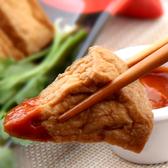 【日燦】醬油風味滷汁,帶有些許八角氣味~滷三角油豆腐★1kg/包