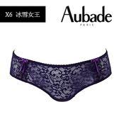 Aubade-冰雪女王S刺繡蕾絲低腰三角褲(紫)X6