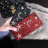 iPhone X 6S 7 8 PLUS 手機殼 韓國 奢華 閃粉 水鑽 星月 保護套 時尚 防摔 硬殼 唯美 星空
