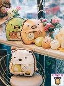 ins日本一大袋子角落生物毛絨玩具仿真零食抱枕少女心玩偶禮物