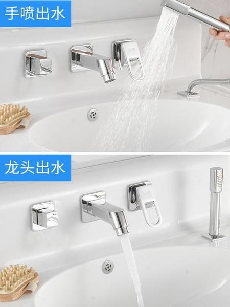 衛生間浴室柜墻式水龍頭出水器