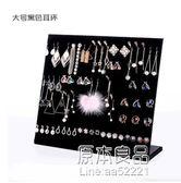 絨布首飾架立式牌耳釘耳環架針式收納展示板珠寶飾品展示道具      原本良品