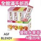 【日本AGF BLENDY】日本TEA ...