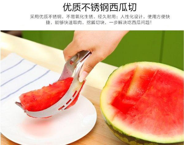 [協貿國際]  大號多功能不銹鋼西瓜切片器水果刀 (3個價)