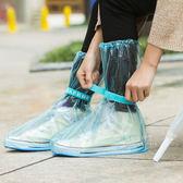 戶外輕便防滑高筒雨鞋套 不挑色 雨套 防淋濕