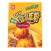 日正雞蛋糕粉300G/盒【愛買】