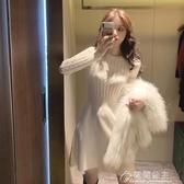 針織裙秋冬裝新款配大衣中長款收腰顯瘦內搭打底白色針織毛衣洋裝子 快速出貨