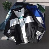 飛行外套迷你秋季新品港風男士寬鬆休閒夾克正韓潮流學生外套迷你棒球外套