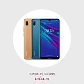 【送保護套+鋼保】HUAWEI Y6 Pro 2019【LMALL】