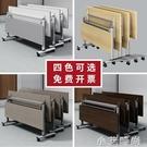 摺疊培訓桌椅組合培訓室活動桌子可移動拼接雙人長條桌摺疊會議桌 NMS小艾新品