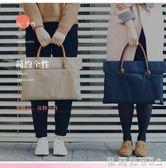 聖誕禮物商務包女公事包女士時尚簡約大容量帆布氣質韓版清新職業商務A4檔手提包 愛麗絲
