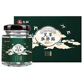 仁和堂 艾草肚臍貼 30粒+30貼/盒【PQ 美妝】