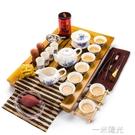 功夫茶具套裝家用簡約泡茶整套紫砂茶壺茶杯小茶台小茶盤茶道客廳 WD  一米陽光