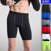 健身運動褲(短褲)-輕薄透氣速乾排汗男緊身褲6色73od1【時尚巴黎】