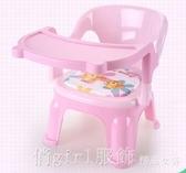 寶寶吃飯餐椅兒童椅子座椅塑料靠背椅叫叫椅餐桌椅卡通小椅子板凳 俏girl YTL