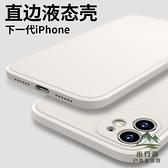 蘋果12手機殼iPhone11硅膠plus全包防摔華為p30蘋果12mini【步行者戶外生活館】