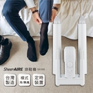 【Qlife質森活】SheerAIRE 席愛爾 烘乾機 烘鞋機 烘鞋器 鞋子烘乾機 | 附長靴架 可烘長靴 SA198